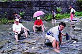 花蓮米棧村豐年祭之旅:白鮑溪 摸魶兼洗褲