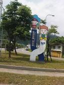 北部濱海風光: