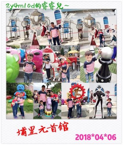18.04.06游恆睿&媽咪&爸比(3).jpg - 2018*04*05*-06–首次清境彩虹露營烤肉二日遊^&^
