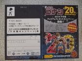 名偵探柯南84特裝版:P1020916.JPG