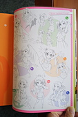 變態王子與不笑畫&約會大作戰畫集:SAM_0161.JPG