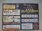 名偵探柯南84特裝版:P1020917.JPG