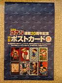 名偵探柯南84特裝版:P1020922.JPG