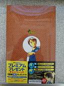 名偵探柯南84特裝版:P1020912.JPG