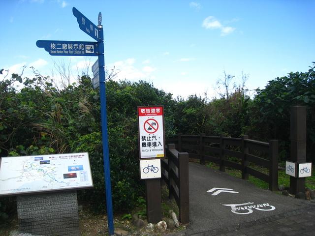 IMG_0122.JPG - 107.01.14-單車北海岸自行車道之旅