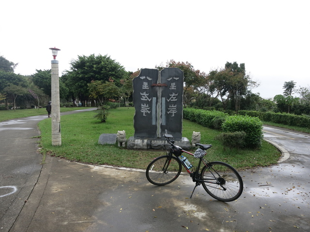 IMG_0103.JPG - 108.01.06-社子~竹圍漁港