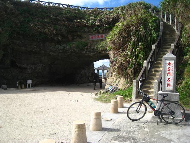 IMG_0150.JPG - 107.01.14-單車北海岸自行車道之旅