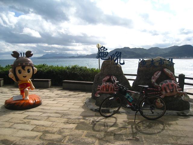 IMG_0102.JPG - 107.01.14-單車北海岸自行車道之旅