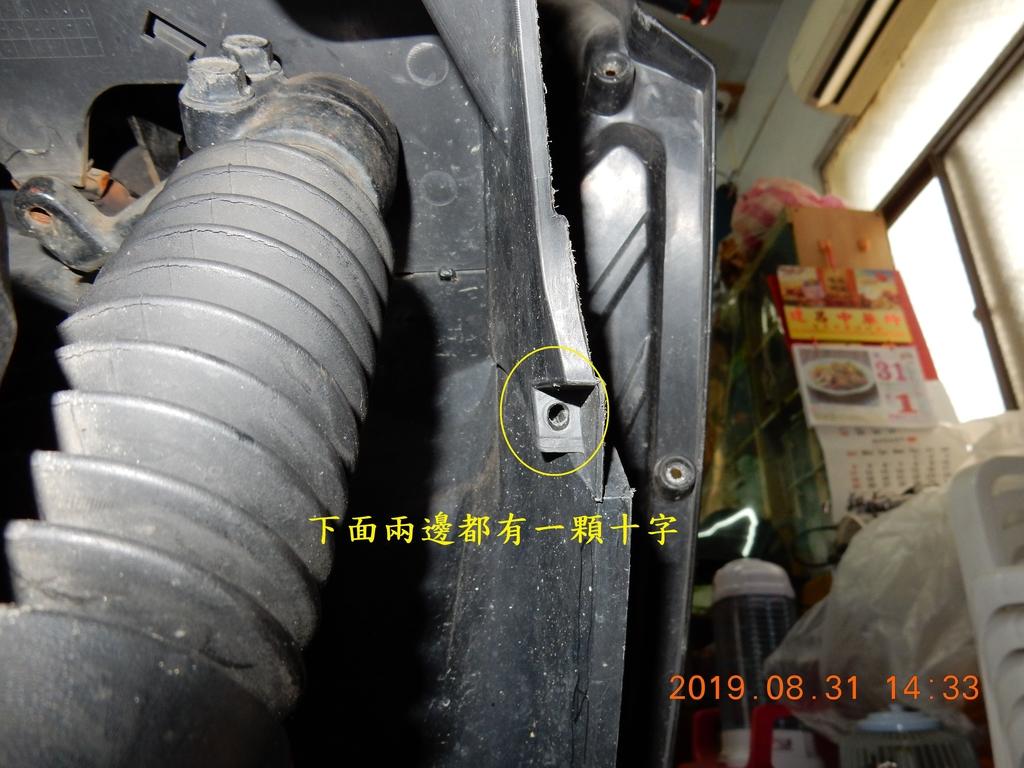 JET Power EVO更換金屬煞車油管5487