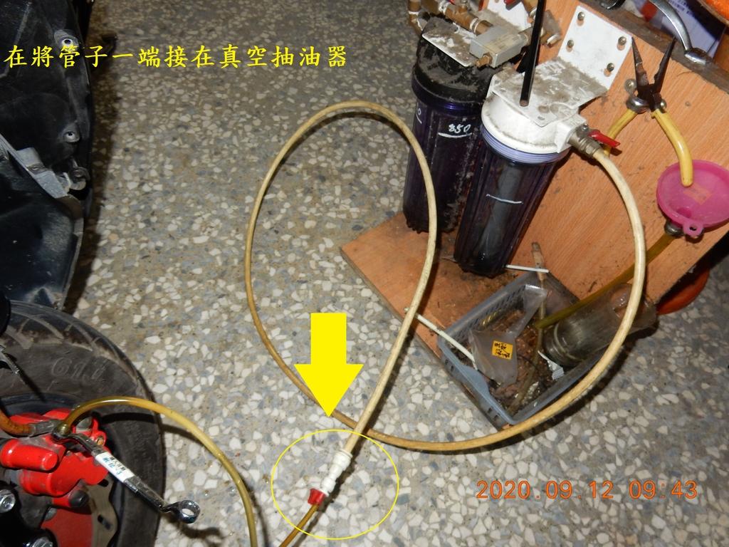 JET Power EVO更換金屬煞車油管1721