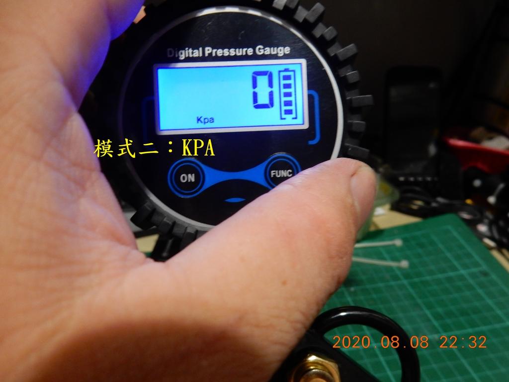 不到一張小朋友的數位打氣胎壓表開箱4436