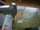 電腦清理:C51.JPG
