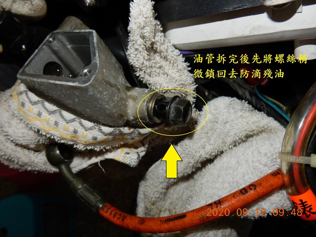 JET Power EVO更換金屬煞車油管3216