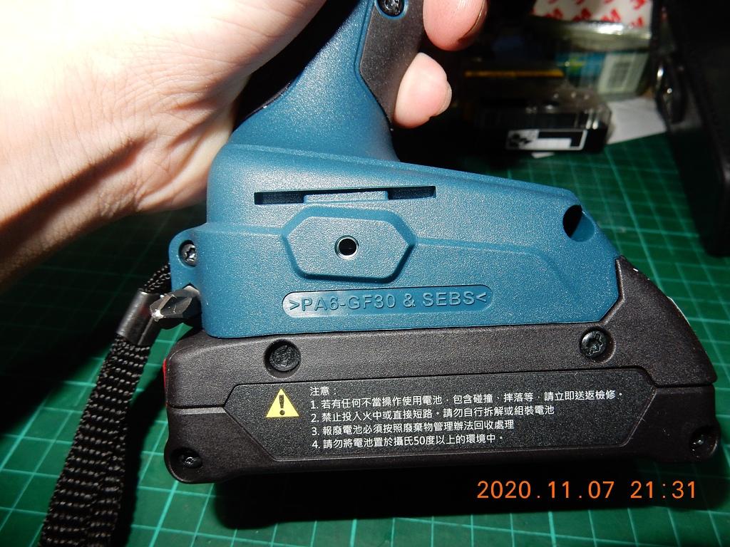 雙11的新玩具BOSCH GDX180-LI衝擊板手開箱7065