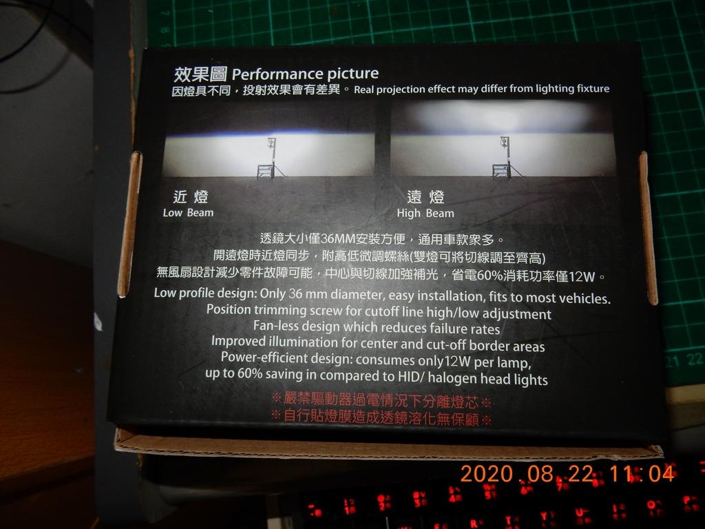 星爵G9暖白光4000K開箱與歷年燈泡耗電測試7487