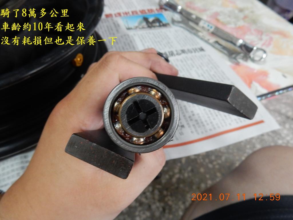 JET POWER EVO前輪鋼圈軸承拆解保養5112