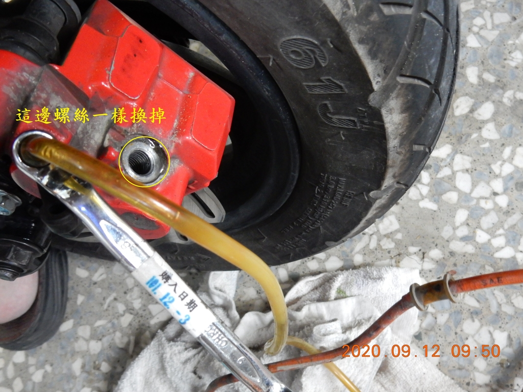 JET Power EVO更換金屬煞車油管6137