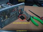 七盟350w供應器更換電容教學!:A-49.JPG