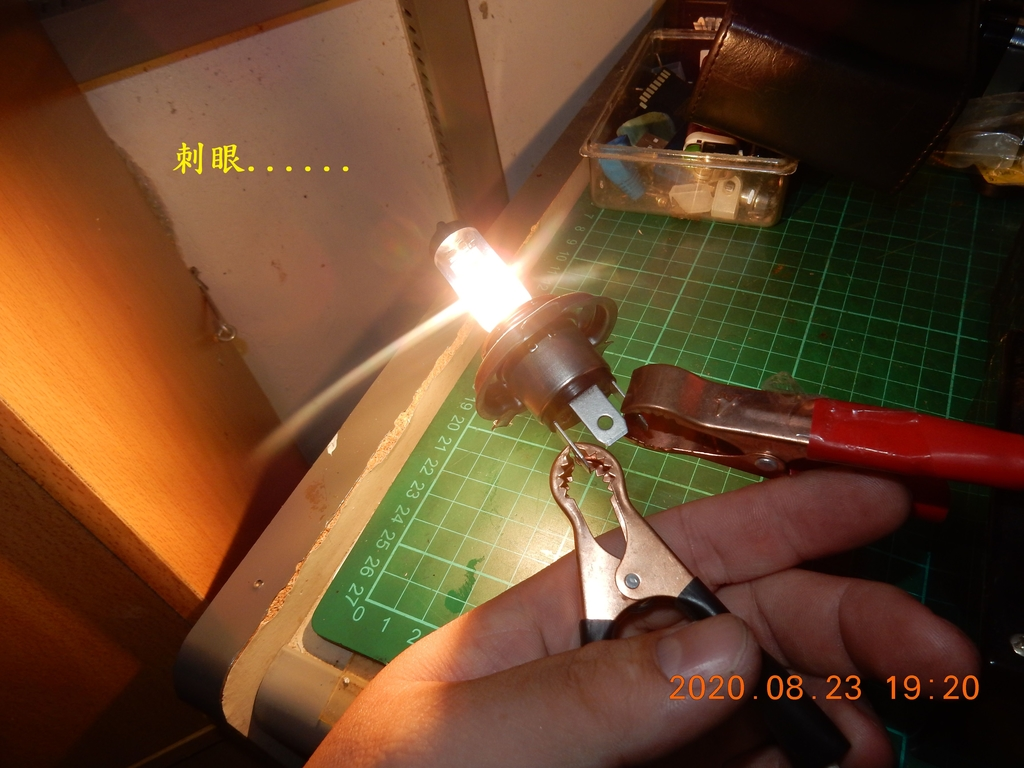 星爵G9暖白光4000K開箱與歷年燈泡耗電測試4834