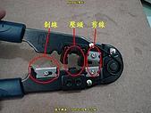 架設住家監網路攝影監視器:I003.JPG