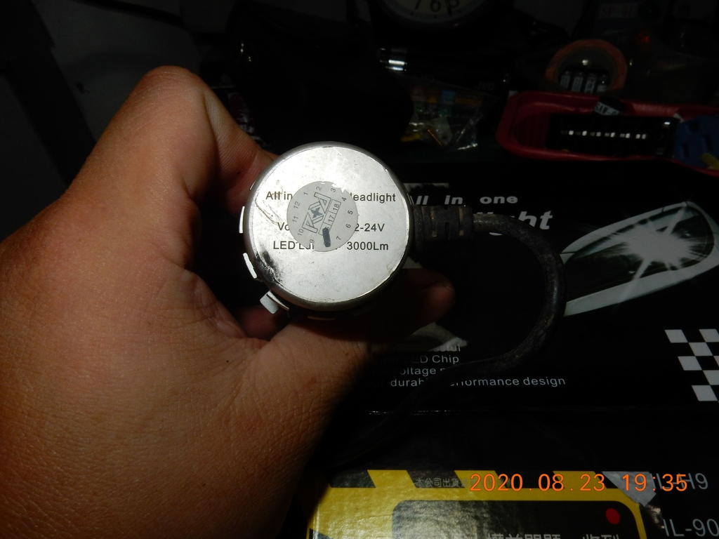 星爵G9暖白光4000K開箱與歷年燈泡耗電測試6283