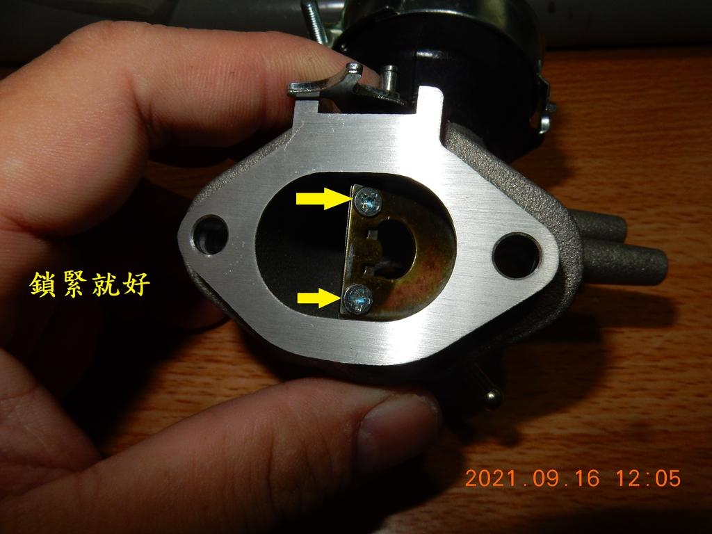 STCS進氣歧管(零件組裝)JET4343