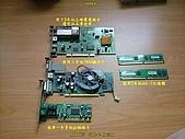 電腦清理:C55.JPG