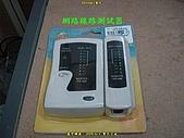 架設住家監網路攝影監視器:I005.JPG