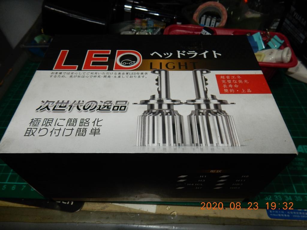 星爵G9暖白光4000K開箱與歷年燈泡耗電測試9281