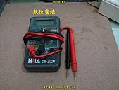 架設住家監網路攝影監視器:I006.JPG