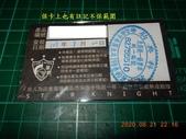 星爵G9暖白光4000K開箱與歷年燈泡耗電測試:G9-008.jpg