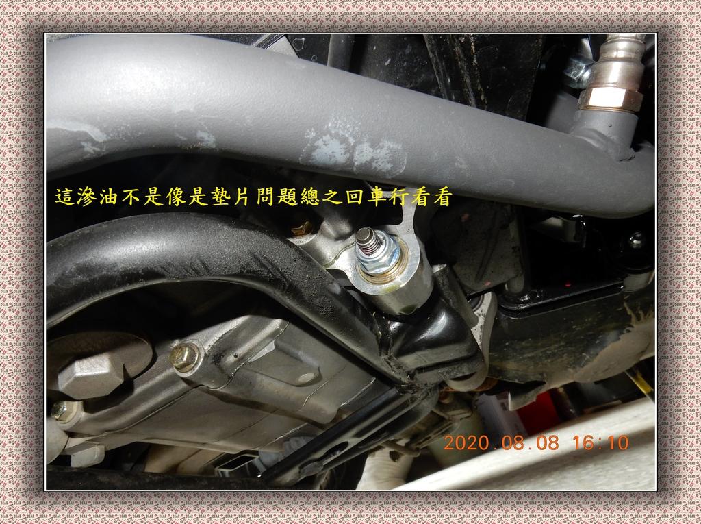 Z1 attila 雙碟ABS引擎底部漏機油才第一次換油後發現...8580