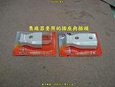 架設住家監網路攝影監視器:I008.JPG