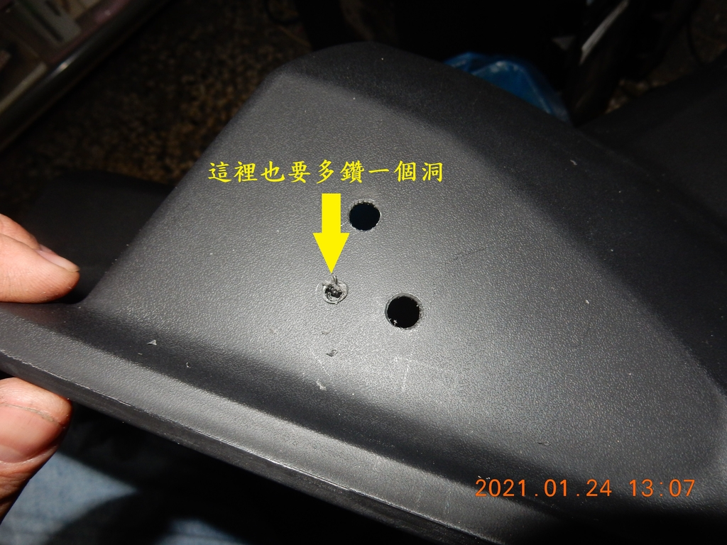 JET POWER EVO車側反光片改亮開關控制板7785
