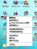 讓xp.200作業系統開機自動連線:A01.jpg