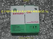 架設住家監網路攝影監視器:I009.JPG