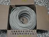 架設住家監網路攝影監視器:I010.JPG