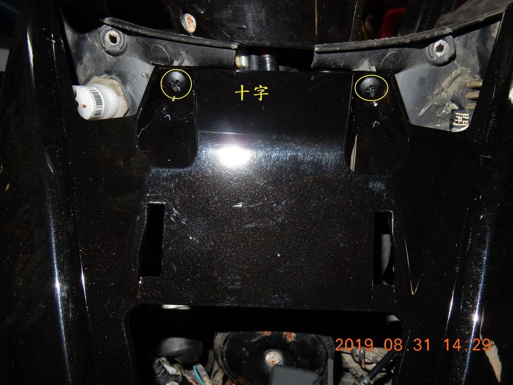 JET Power EVO更換金屬煞車油管933