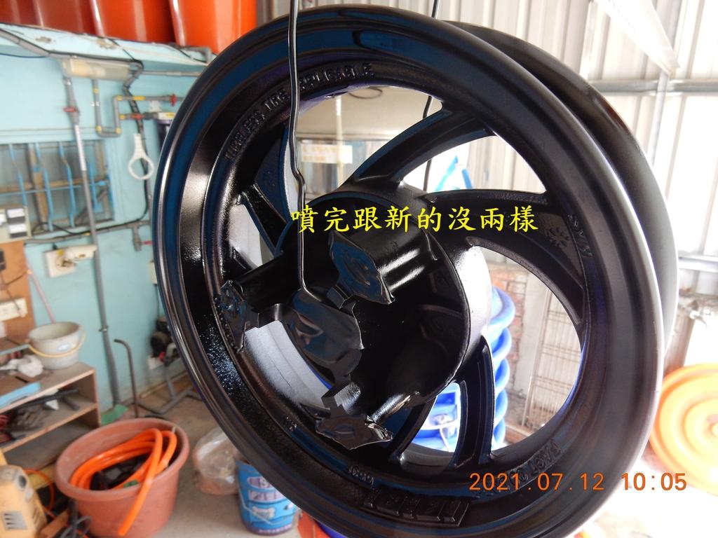 JET POWER EVO前輪鋼圈軸承拆解保養7203