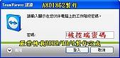 使用TeamViewer遠端控制教學!:A-108.jpg