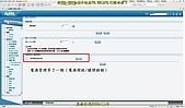 將NSA-220韌體升級為V3.22(AFB.0)C0後的功:A-215.jpg