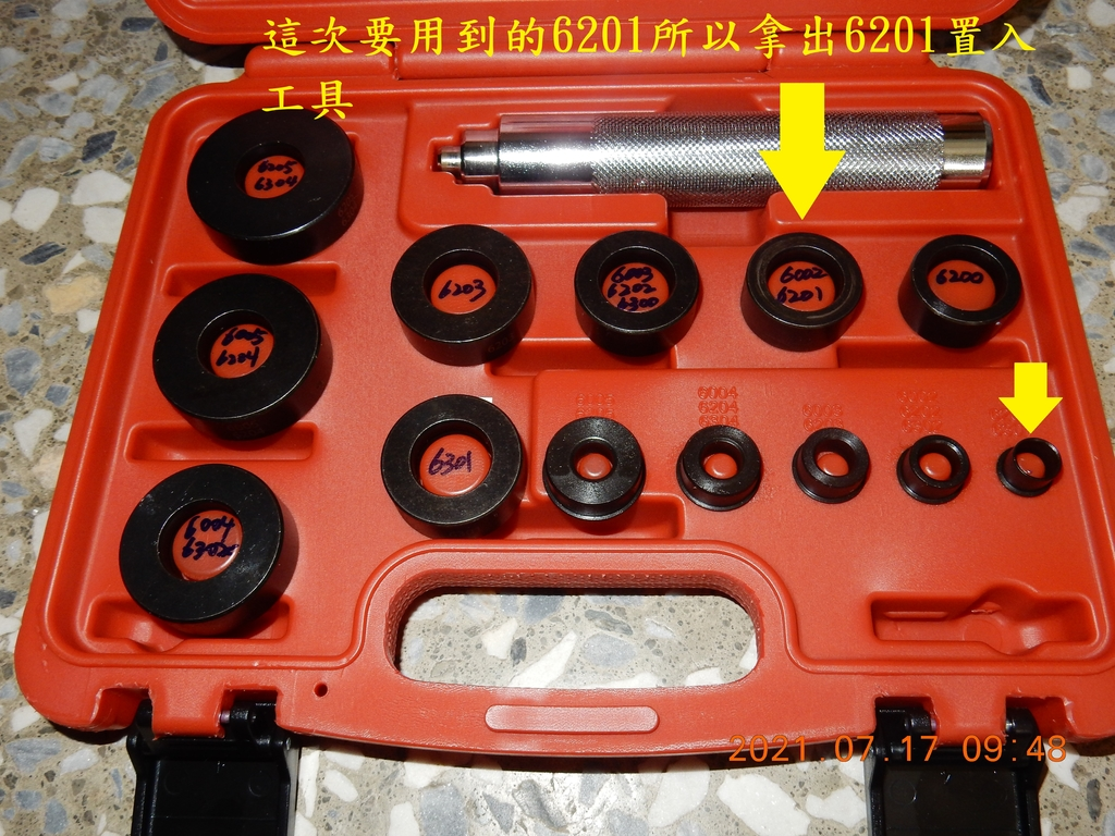 JET POWER EVO前輪鋼圈軸承拆解保養7274