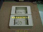 架設住家監網路攝影監視器:I012.JPG