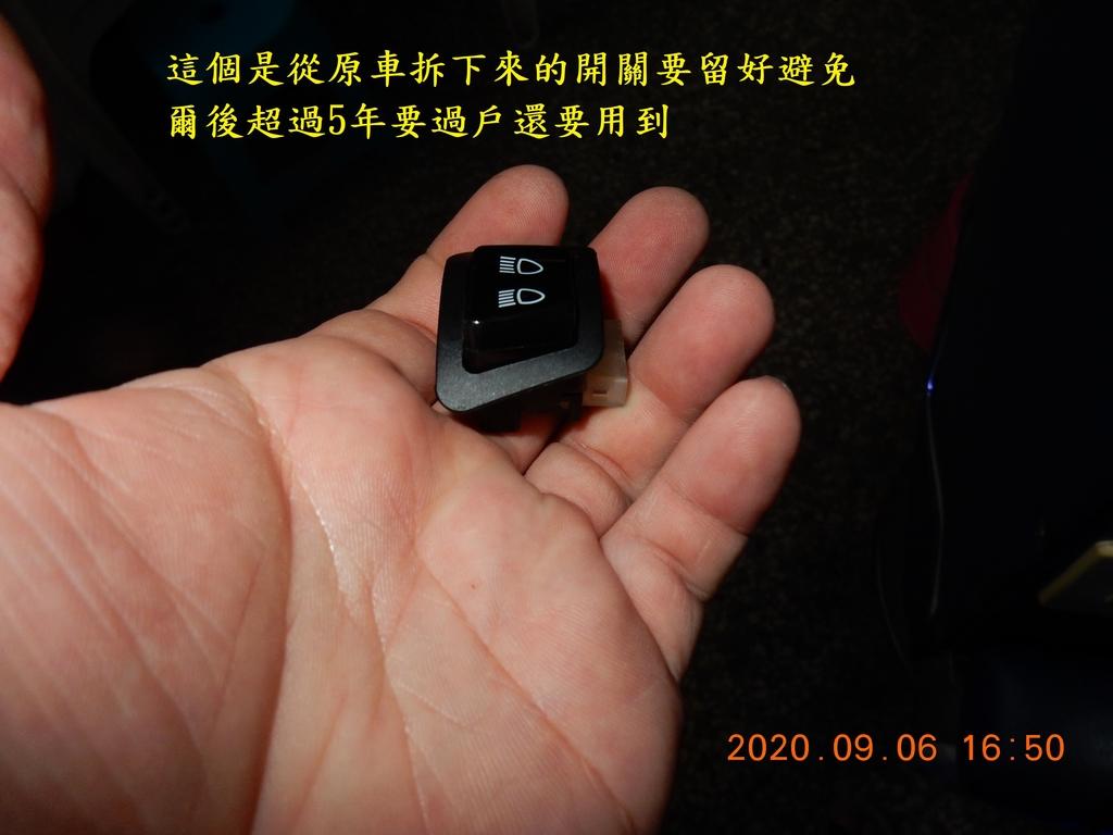 Z1 attila 雙碟ABS改五期大燈控制方法二(三段開關版)8173