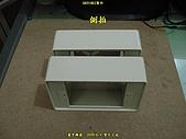 架設住家監網路攝影監視器:I013.JPG