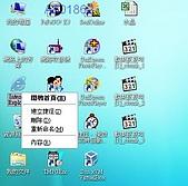 讓xp.200作業系統開機自動連線:A06.jpg