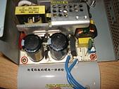 七盟350w供應器更換電容教學!:A-52.JPG