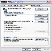 讓xp.200作業系統開機自動連線:A07.jpg