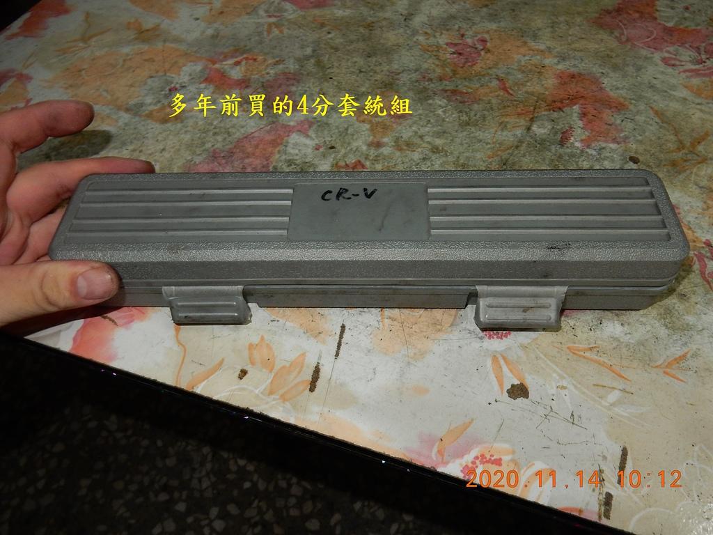 雙11的新玩具BOSCH GDX180-LI衝擊板手開箱1489