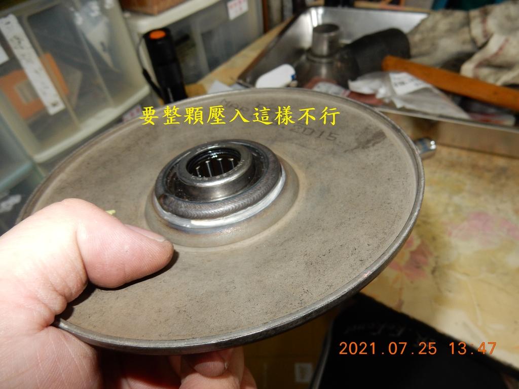 不專業開閉盤保養軸承更換(下篇)組回1849